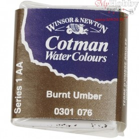 Cotman Watercolour, burnt umber, 1pc