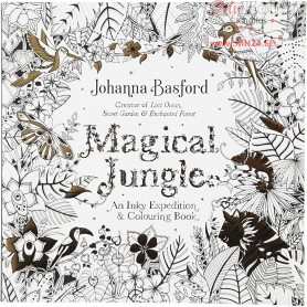 Mindfullness Colouring Book, size 25x25 cm,  80 pages, Magical Jungle, 1pc