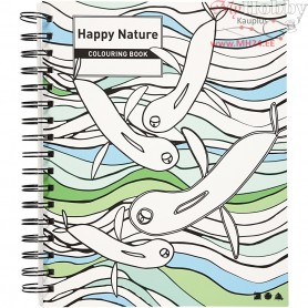 Colouring Book, size 18,5x23 cm,  30 pages, Glad Design, 1pc