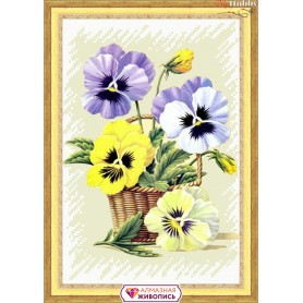 Diamond Painting Full Kits 20х30cm  Mosfa - AM1350