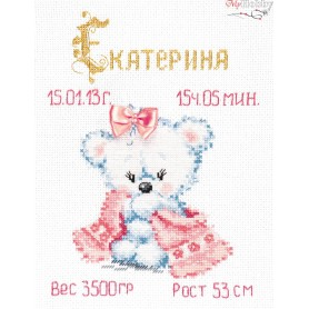 Complete Counted Cross Stitch Kit 'My Baby Girl' 15 x 21cm - MAGIC NEEDLE art: 80-02