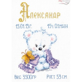 Complete Counted Cross Stitch Kit 'My Baby Boy' 16 x 21cm - MAGIC NEEDLE art: 80-03