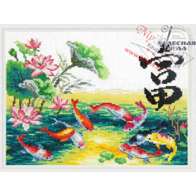 Complete Counted Cross Stitch Kit 'Wealth' 25 x 18cm - MAGIC NEEDLE art: 87-03