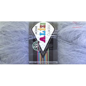 Yarn Alize Mohair Classic 100gr. - color # 21